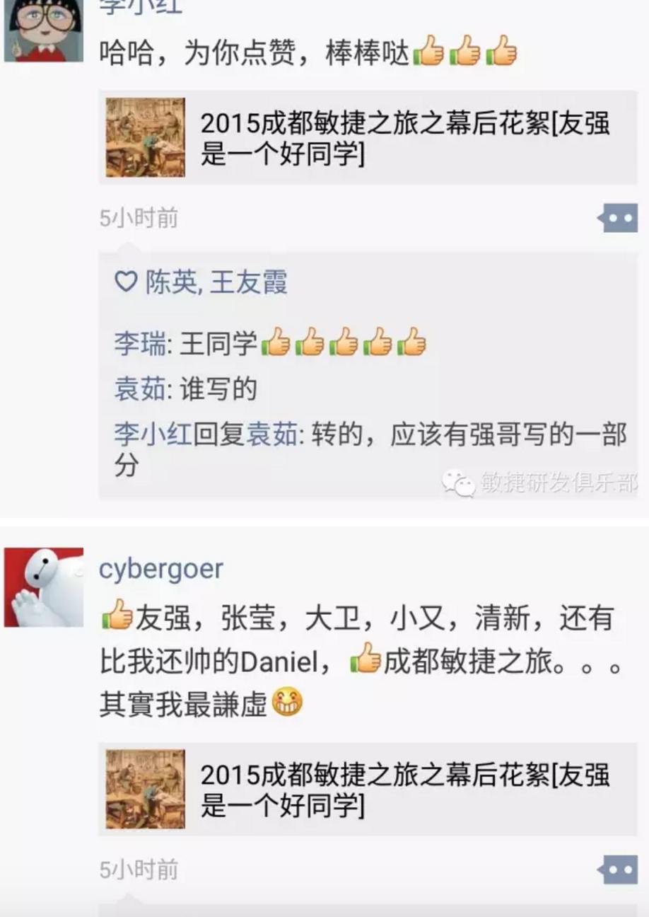 Screen Shot 2015-12-23 at 11.31.37 PM